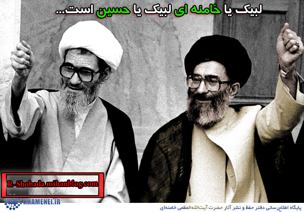 http://r-shohada.persiangig.com/Aks/mataleb/khamenei-meshkini-old-001.jpg